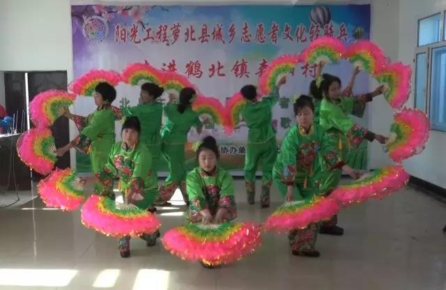 院之歌志愿者艺术团和萝北县北国之声歌友会走进鹤北镇森山村和金山村